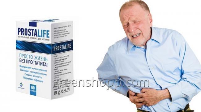 показать лечение простатита